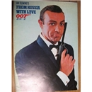 007危機一髪 IAN FLEMING'S FROM RUSSIA WITH LOVE